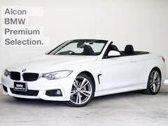 BMW435iカブリオレMスポ 黒革 ALED ACC エアカラー