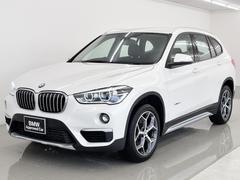 BMW X1xDrive 25i xライン ハーフ革 電動シート ACC