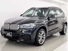 BMW X5x40e Mスポーツ SR 黒革 セレクトP OP20AW