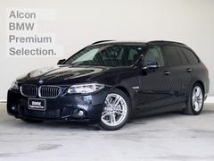 BMW523iツーリング Mスポ プラスP LED マルチメーター