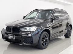 BMW X3ブラックアウト 限定車 後期 黒革 ACC レーンチェンジ