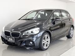 BMW225ixAT Mスポーツ ACC ヘッドアップ 18AW