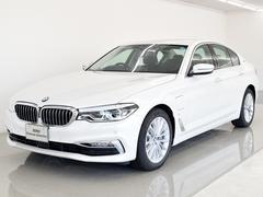 BMW530eラグジュアリー黒革 ACC HUD 登録済み未使用車