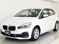 BMW218dAT 後期PサポートpkgPアシDアシLED弊社デモ