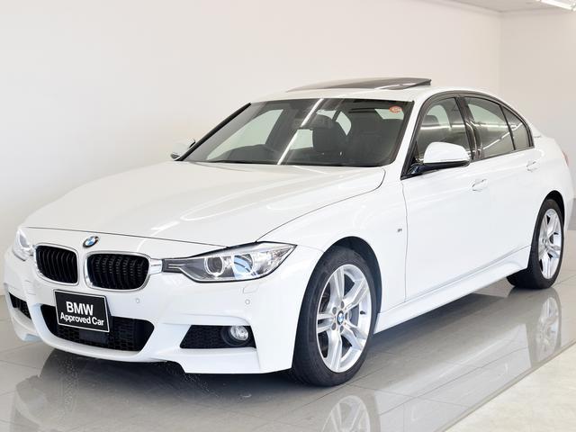BMW AH3 Mスポーツ 電動サンルーフ 黒革 ACC 地デジ