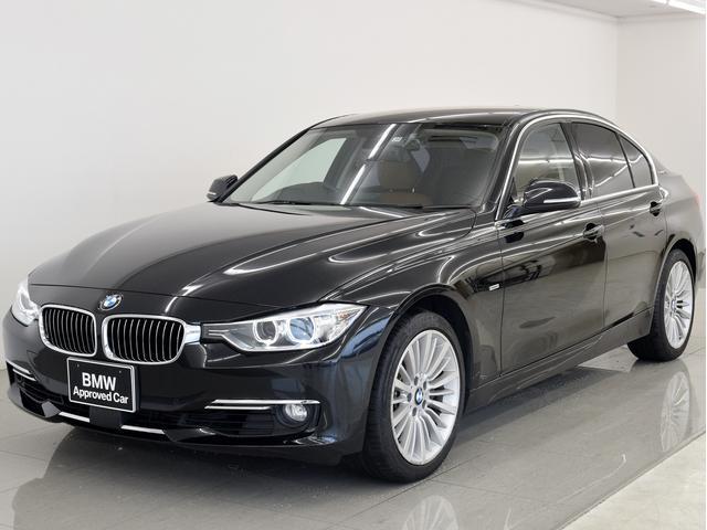 BMW AH3ラグ 本革 ACC フルセグ リアブラインド ドラレコ