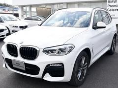 BMW X3xDrive20d Mスポーツ HUD ACC Pアシプラス