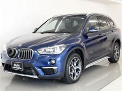 BMW X1s18i xライン ハイラインP 本革 コンフォートP