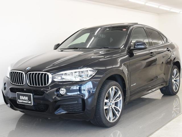 BMW xDrive 50i Mスポーツ SR 黒革 コンフォートパッケージ HarmanKardonスピーカ- ヘッドアップディスプレイ アクティブクルーズコントロール 20インチアロイホイール