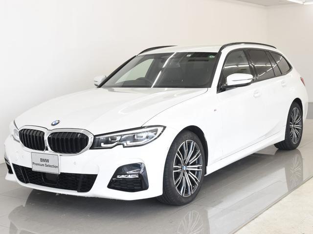 BMW 320d xDriveツーリング Mスポーツ パーキングサポートプラス ヘッドアップディスプレイ アクティブクルーズコントロール レーンキープ LEDヘッドライト 18アロイホイール