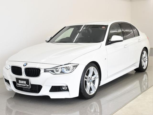 BMW 3シリーズ 320d Mスポーツ 後期 アクティブクルーズコントロール LEDヘッドライト レーンチェンジワーニング ドライビングアシスト 純正18アロイホイール