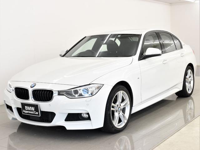 BMW アクティブハイブリッド3 Mスポーツ アクティブクルーズコントロール Hifiスピーカー ドライビングアシスト 純正18インチアロイホイール