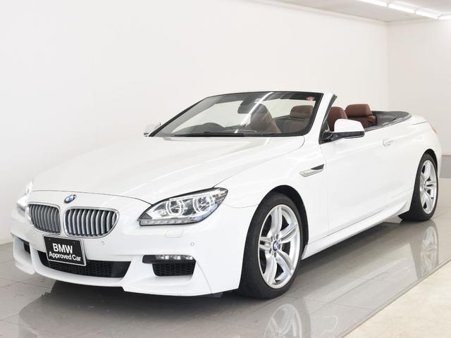 BMW 650iカブリオレ Mスポーツ ブラウンレザーシート フロントシートヒーター ヘッドアップディスプレイ Mパフォーマンスステアリング 純正HDDナビ 地デジ LEDヘッドライト 純正19AW