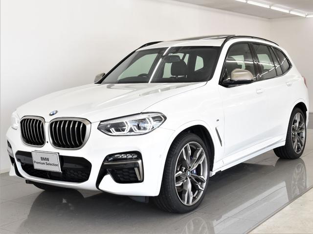 BMW M40i パノラマガラスサンルーフ 黒革 セレクトP HarmanKardonスピーカ- ヘッドアップディスプレイ アクティブクルーズコントロール ハイビームアシスタント  21インチアロイホイール