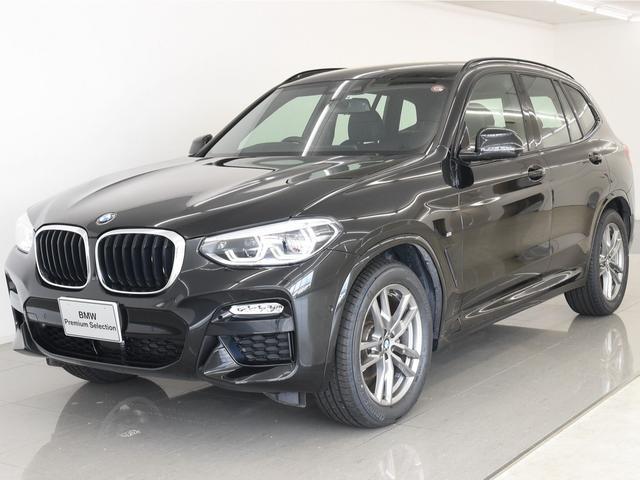 BMW xDrive 20d Mスポーツ ヘッドアップディスプレイ アクティブクルーズコントロール アダプティブLEDヘッドライト フロントシートヒーター マルチディスプレイメーター Hifiスピーカー フルセグ 純正19AW