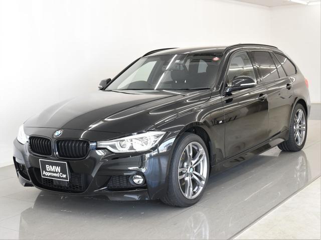 BMW 320iツーリング スタイルエッジxDrive 後期 限定車 ブラックキドニーグリル アクティブクルーズコントロール フロントシートヒーター レーンチェンジ LEDヘッドライト バックカメラ