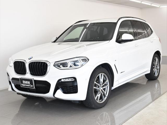 BMW xDrive 20d Mスポーツ 本革 ハイラインパッケージ フロント&リアシートヒーター アクティブクルーズコントロール アダプティブLEDヘッドライト フルセグ パーキングアシスト オートトランク マルチディスプレイメーター