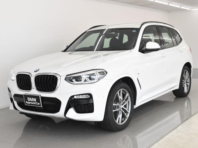 BMW xDrive 20i Mスポーツ 本革 ハイラインパッケージ フロント&リアシートヒーター イノベーションパッケージ BMWディスプレイキー ジェスチャーコントロール アクティブクルーズコントロール ヘッドアップディスプレイ
