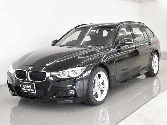 BMW 320dツーリング Mスポーツ 後期 黒革 フロントシートヒーター LEDヘッドライト オートライト ドライビングアシスト アクティブクルーズコントロール レーンチェンジ オートトランク 18AW
