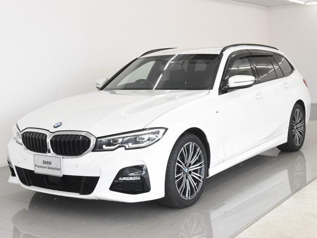 BMW 320d xDriveツーリング Mスポーツ サウンドパッケージ Harman/Kardonスピーカー アコースティックガラス 地デジチューナー パーキングアシストプラス トップビュー アクティブクルーズコントロール フロントシートヒーター