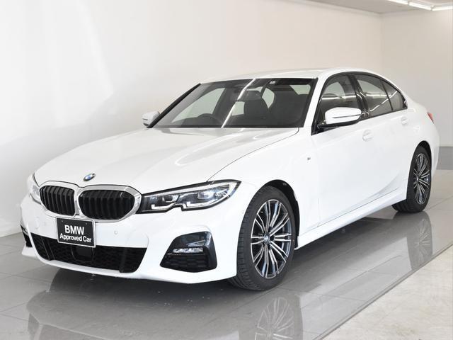 BMW 320d xDrive Mスポーツ アクティブクルーズコントロール パーキングアシスト リバースアシスト ドライビングアシスト BMW Liveコックピット ハイビームアシスタント ワイヤレスチャージ ワンオーナー