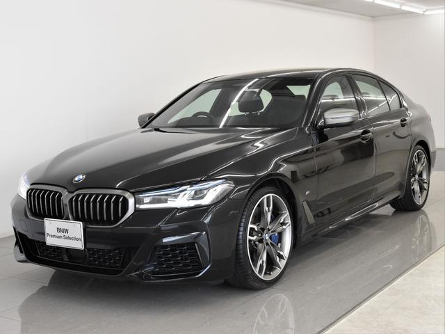 BMW M550i xDrive 後期 黒革 BMWレーザーライト アクティブクルーズコントロール ヘッドアップディスプレイ Harman/Kardonスピーカー アダプティブMサス BMWLiveコックピット フルセグ 20AW