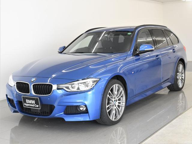 BMW 320i xDriveツーリング Mスポーツ 後期 パーキングサポートパッケージ トップビュー パーキングアシスト アドバンスドアクティブセーフティーP アクティブクルーズコントロール ヘッドアップディスプレイ Rモニタ オプション19AW