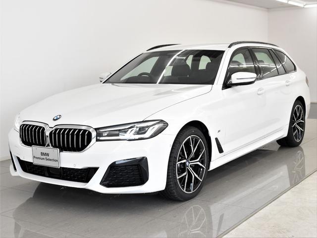 BMW 5シリーズ 523dxDriveツーリングMスポーツEDジョイ+ 後期 エクスクルーシブナッパレザーパッケージ LIVEコックピット ヘッドアップディスプレイ ハイビームアシスタンス フルセグ フロント&リアシートヒーター  純正19インチAW