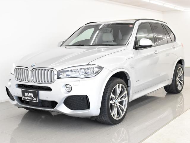 BMW X5 xDrive 40e Mスポーツ 本革 パノラマサンルーフ セレクトパッケージ ヘッドアップディスプレイ フロント&リアシートヒーター アダプティブLEDヘッドライト オプション20インチAW