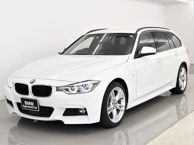 BMW 320iツーリング Mスポーツ 後期 LEDヘッドライト レーンチェンジ ドライビングアシスト アクティブクルーズコントロール 電動シート オートトランク 純正18インチアロイホイール