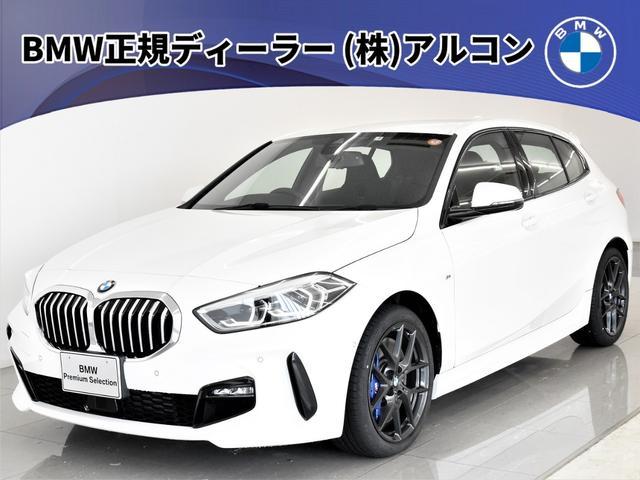 BMW 118d Mスポーツ Mスポーツプラスパッケージ Mスポーツシート Rスポイラー Mスポーツブレーキ コンフォパッケージ アクティブクルーズコントロール オートトランク ヘッドアップディスプレイ OP18AW 弊社デモ