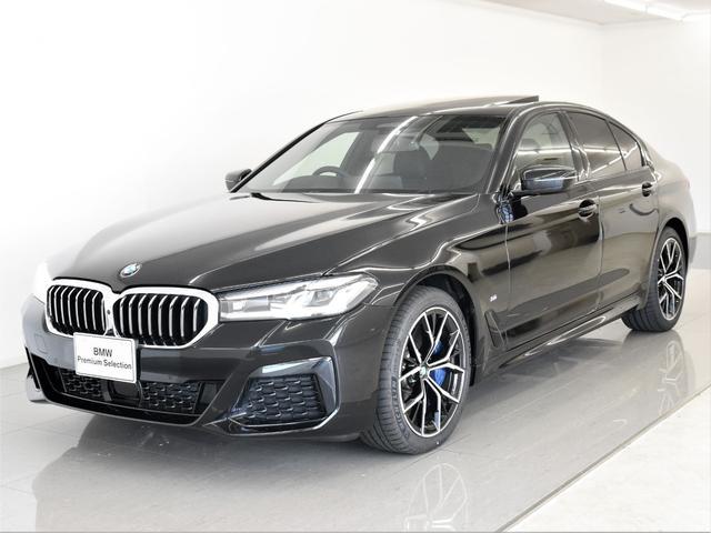BMW 540i xDrive Mスポーツ 後期 サンルーフ 黒革 セレクトパッケージ HarmanKardon サンプロテクションガラス パーキングアシスト ハイビームアシスタント オートトランク ヘッドアップディスプレイ