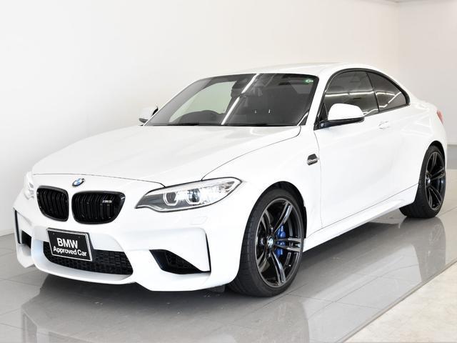 BMW ベースグレード 黒革 Harman/Kardonスピーカー ドライビングアシスト クルーズコントロール シートヒーター バックカメラ
