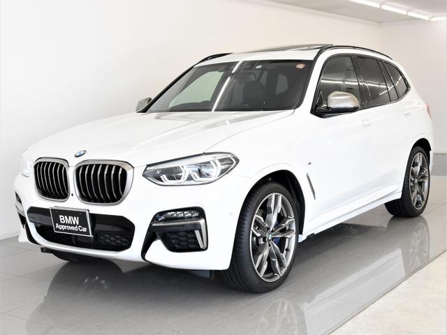BMW M40i パノラマサンルーフ セレクトパッケージ Harman/Kardonスピーカー トップビュー アクティブクルーズコントロール ヘッドアップディスプレイ ハイビームアシスタント 21AW