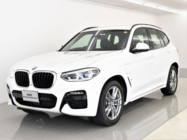 BMW xDrive30eMスポエディションジョイ+ハイラP 本革 ハイラインパッケージ アンビエントライト ジェスチャーコントロール アクティブクルーズコントロール オートトランク トップビュー ヘッドアップディスプレイ 純正19インチアロイホイール