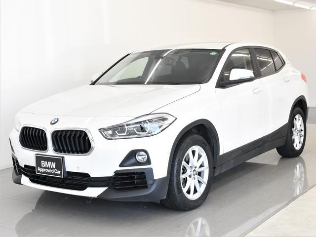 BMW xDrive 20i アドバンスドアクティブセーフティーパッケージ アクティブクルーズコントロール ヘッドアップディスプレイ パーキングアシスト シートヒーター オートトランク 純正17インチアロイホイール