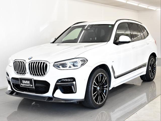BMW xDrive 20d Mスポーツ 本革 ハイラインパッケージ Liveコックピット ヘッドアップディスプレイ アクティブクルーズコントロール トップビュー フロントスポイラー アンビエントライト 20インチアロイホイール