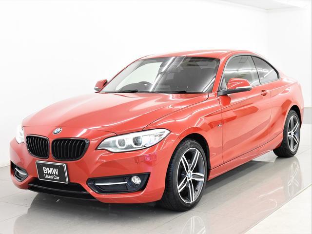 BMW 220iクーペ スポーツ バックカメラ クルーズコントロール REMUSマフラー ドライビングアシスト HDDナビ 電動シート 純正17インチアロイホイール