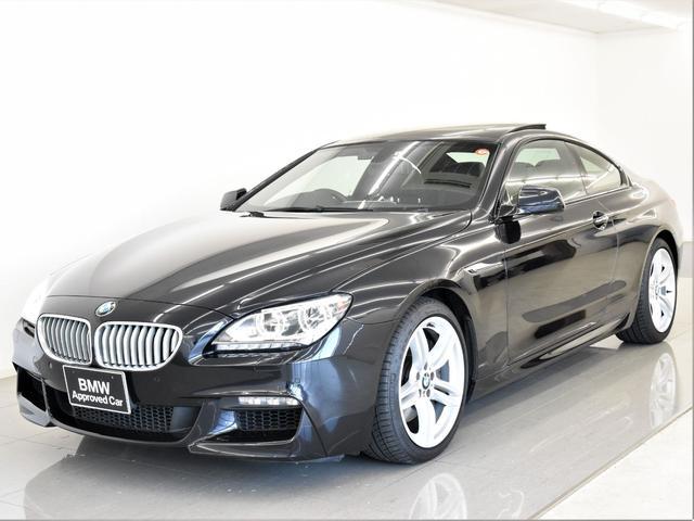 BMW 6シリーズ 650iクーペ サンルーフ 黒革 コンフォートパッケージ コンフォートシート アダプティブLEDヘッドライト クルーズコントロール ソフトクローズドア 純正19インチアロイホイール