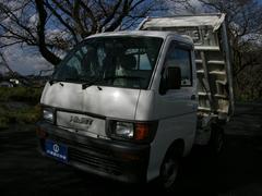 ハイゼットトラックミニダンプ  格安4WD