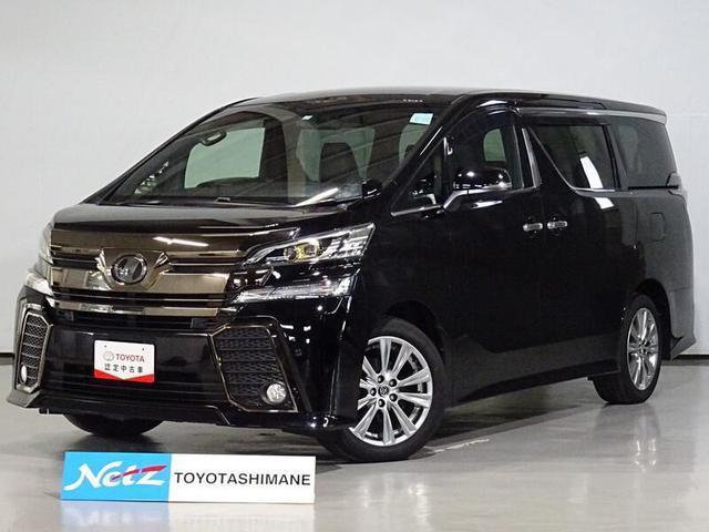 トヨタ Z Aエディション ゴールデンアイズ 10.5インチナビ