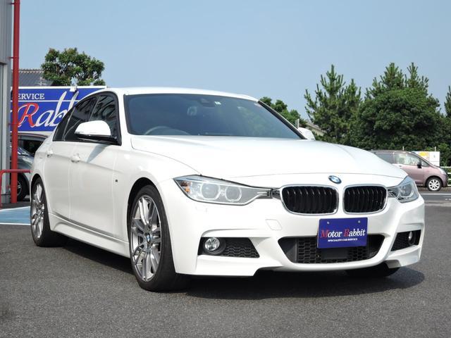 BMW 320i Mスポーツ コンフォートアクセス シートヒーター
