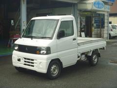 ミニキャブトラックVタイプ エアコン 4WD 5MT 三方開 ラジオ