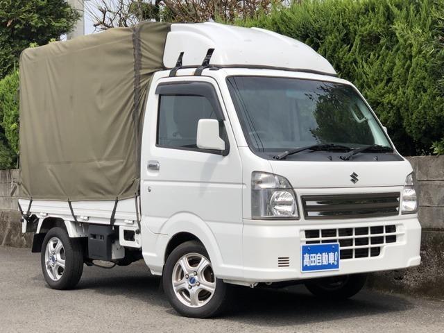 スズキ キャリイトラック KCスペシャル 3方開 4WD 純正ラジオ キーレス 幌付き