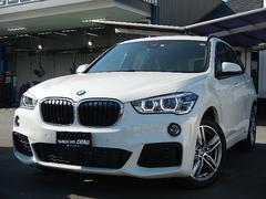 BMW X1xDrive 18d Mスポーツ ハイラインPKG Mエアロ