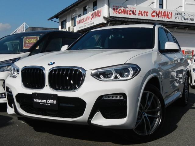 BMW X3 xDrive 20i Mスポーツ ハイライン 本革 LED