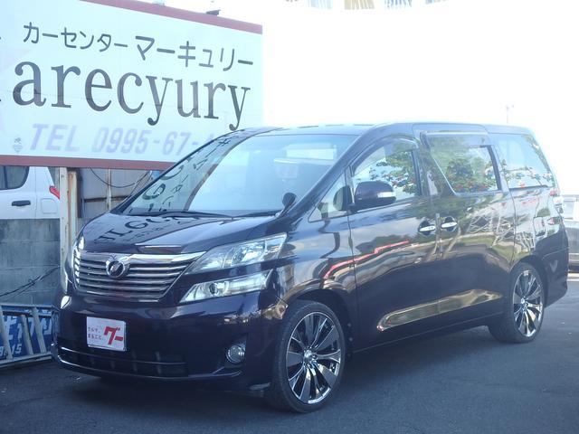 トヨタ 2.4X ナビ TV バックカメラ ETC 両側電動スライド