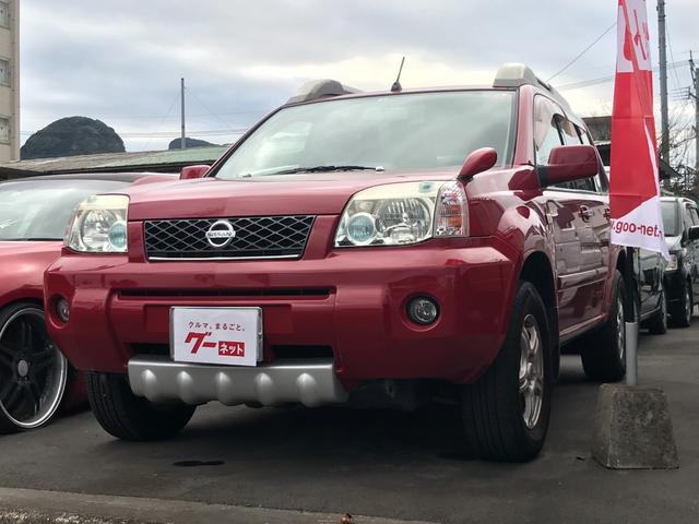 「日産」「エクストレイル」「SUV・クロカン」「鹿児島県」の中古車