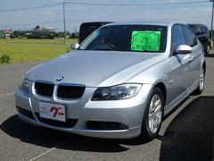 BMW320i Mスポーツパッケージ フル装備 純正オーディオ