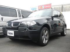 BMW X32.5i ナビ バックカメラ サンルーフ ETC キーレス